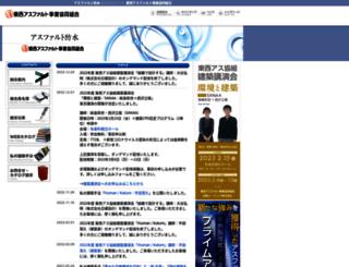 tozai-as.or.jp screenshot