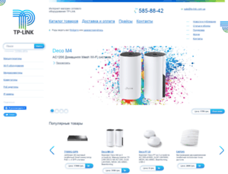 tp-link.com.ua screenshot