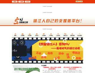 tp.52zj.com.cn screenshot