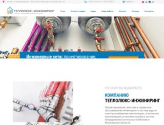 tplx.ru screenshot