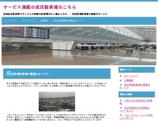 tpm2002.com screenshot