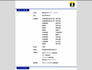 tpoint-japan.com screenshot