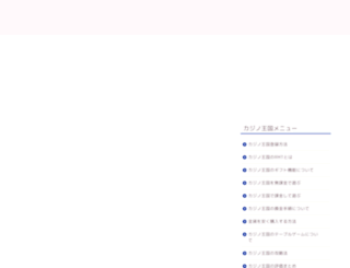 tppabierto.net screenshot