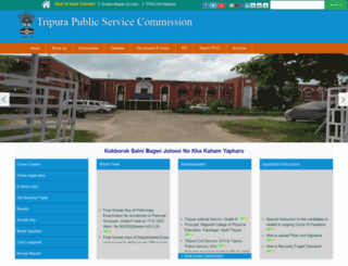 tpsc.gov.in screenshot