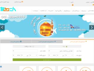 tpz24.ir screenshot