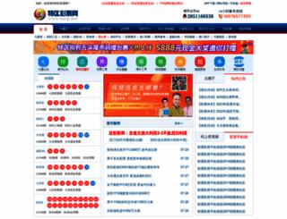 tqcp.net screenshot