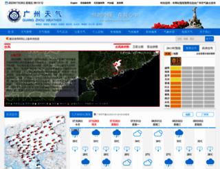 tqyb.com.cn screenshot