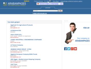 tr.arabianpages.net screenshot