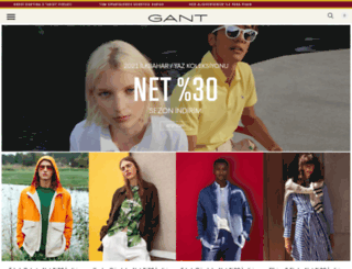 tr.gant.com screenshot