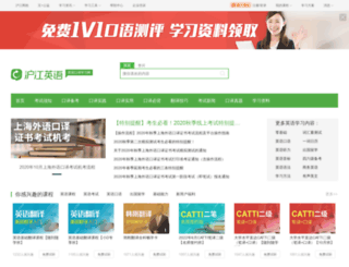 tr.hjenglish.com screenshot