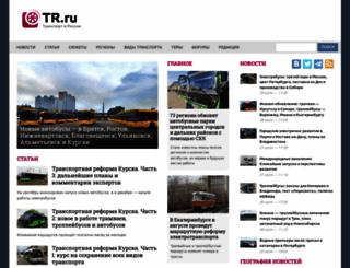 tr.ru screenshot