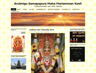 tr.samayapuramariamman.org screenshot