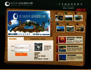 tr7333333.com screenshot