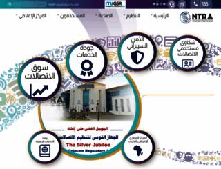 tra.gov.eg screenshot