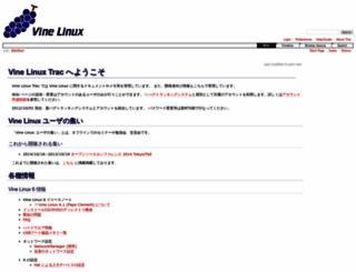 trac.vinelinux.org screenshot