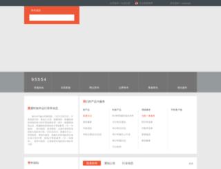 trace.yto.net.cn screenshot