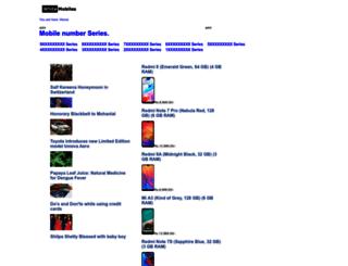 trace2.whitemobiles.com screenshot