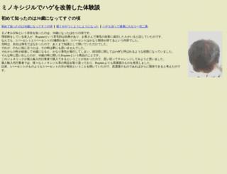trachanhsv.com screenshot