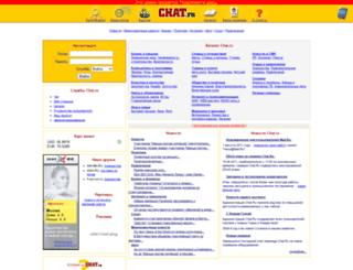 traciwrak.chat.ru screenshot