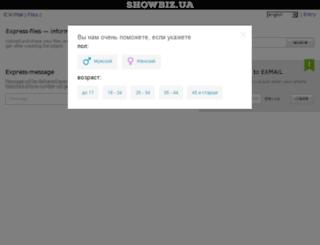 tracker.ex.ua screenshot