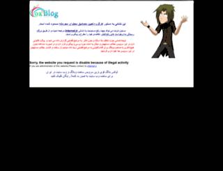 trackfa.lxb.ir screenshot
