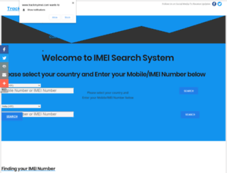 trackmyimei.com screenshot