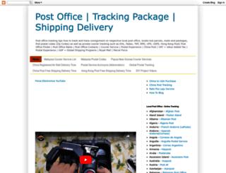 trackpackage.blogspot.com screenshot