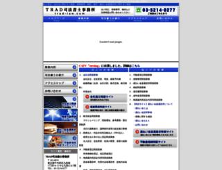 trad-law.com screenshot