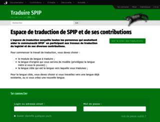 trad.spip.net screenshot