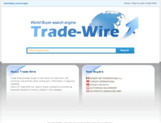 trade-wire.co.kr screenshot