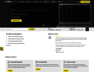 trade.traderguide.in screenshot
