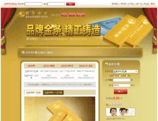 trade.xs9999.com screenshot