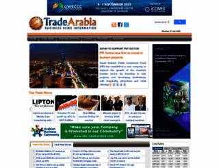 tradearabia.com screenshot