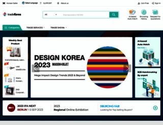 tradekorea.com screenshot