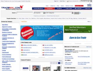 trademal.com screenshot