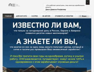traderdvd.ru screenshot