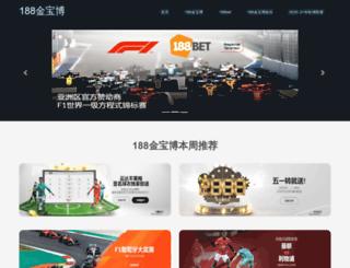 traders-choice.com screenshot