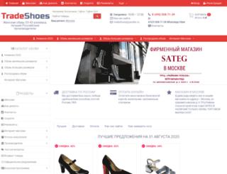 tradeshoes.ru screenshot