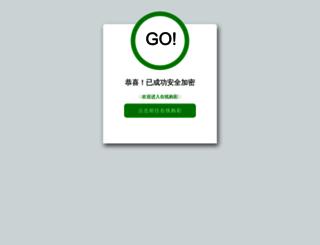 tradeshowbuddy.net screenshot