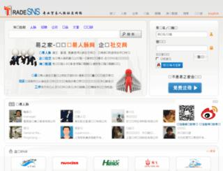 tradesns.tradesns.com screenshot