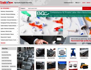 tradevv.com screenshot