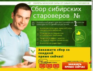 trading-prosto.ru screenshot