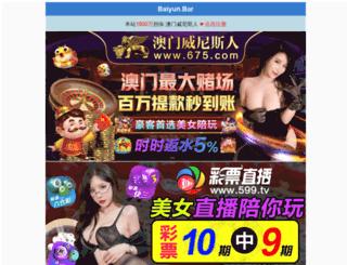 trafficbt.com screenshot