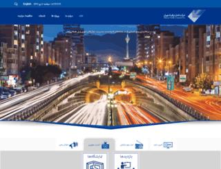 trafficcontrol.tehran.ir screenshot