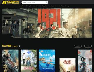 traffickingpro.com screenshot
