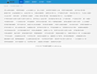 trafficwitch.com screenshot