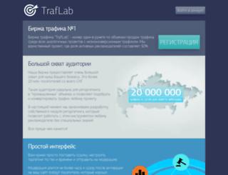 traflebs-poisk.ru screenshot