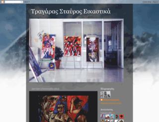tragaraseikastika.blogspot.com screenshot