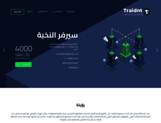 traidnt.com screenshot