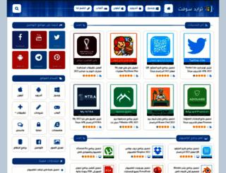 traidsoft.net screenshot